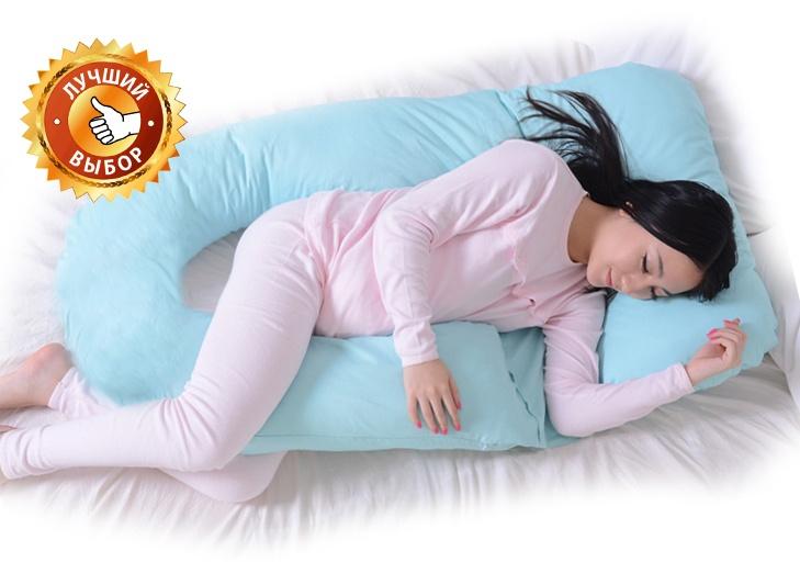 Подушка для беременных u форма отзывы