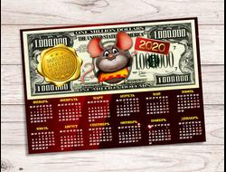 Символ 2020 года оптом. Календари с мышками символ года опт.  Сувениры и подарки с мышками.