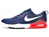 Nike Zoom Train Dark Blue (41-44)