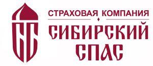 ачинск страховое агентство сибирский спас уверены