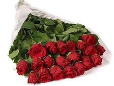 Букет Страстный Поцелуй 19 алых роз (90 см)