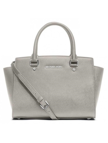 Сумка Michael Kors Selma Grey / Серая