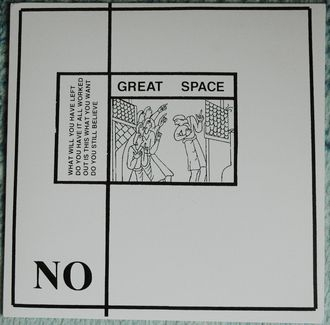 No ‎– Great Space
