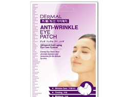 patchi-dlya-vek-antivozrastnye-anti-wrinkle-eye-patch