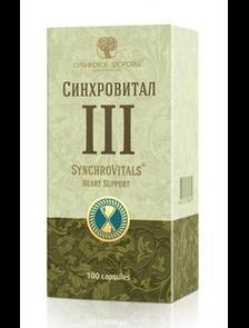 БАД Синхровитал III Synchrovitals III  500072