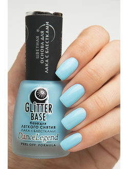 Dance Legend - Glitter Base Light Blue - голубой