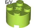 ! Б/У - Brick, Round 2 x 2 with Axle Hole, Lime (3941 / 4279733 / 4527943) - Б/У