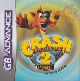"""Crash Bandicoot 2"" Игра для Гейм Бой (GBA)"