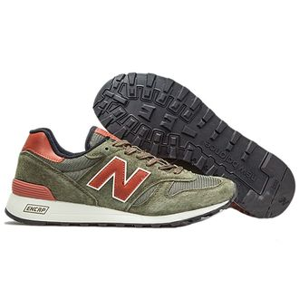 New Balance 1300 Dark Green/Brown (41-45)