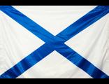 Флаг Андреевский 60х90 см