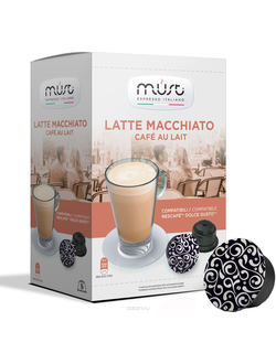 Кофе в капсулах (DG), Must Latte Machiato, 16 порций