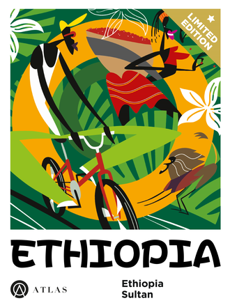 Кофе Ethiopia Sultan, Atlas Coffee, 250 гр