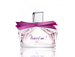 "Lanvin ""Marry Me"" 75ml"