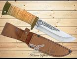 Нож Охотничий НС-12 (Рукоять: береста, Сталь: ЭИ-107, Тыльник: текстолит)