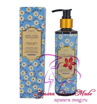 "Facy Vintage Amour Chamomile in Love Scented Body Lotion / Лосьон-духи для тела ""Влюбленная ромашка"" (200 мл)"