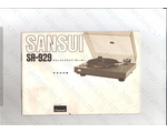Инструкция (Manual)  Sansui SR-929