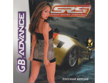 """Street Racing Syndicate"" Игра для Гейм Бой (GBA)"