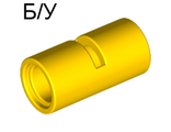 ! Б/У - Technic, Pin Connector Round 2L with Slot Pin Joiner Round, Yellow (62462 / 4526983 / 6173122) - Б/У