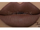 Помада и карандаш для губ True Brown K