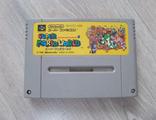 Super Mario World Super Famicom SNES Super Nintedndo