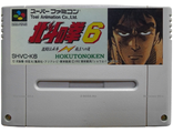 """Hokuto no Ken 6"" no box, Игра для Nintendo Super Famicom NTSC-Japan"