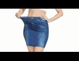 Trim n Slim (Утягивающая юбка)