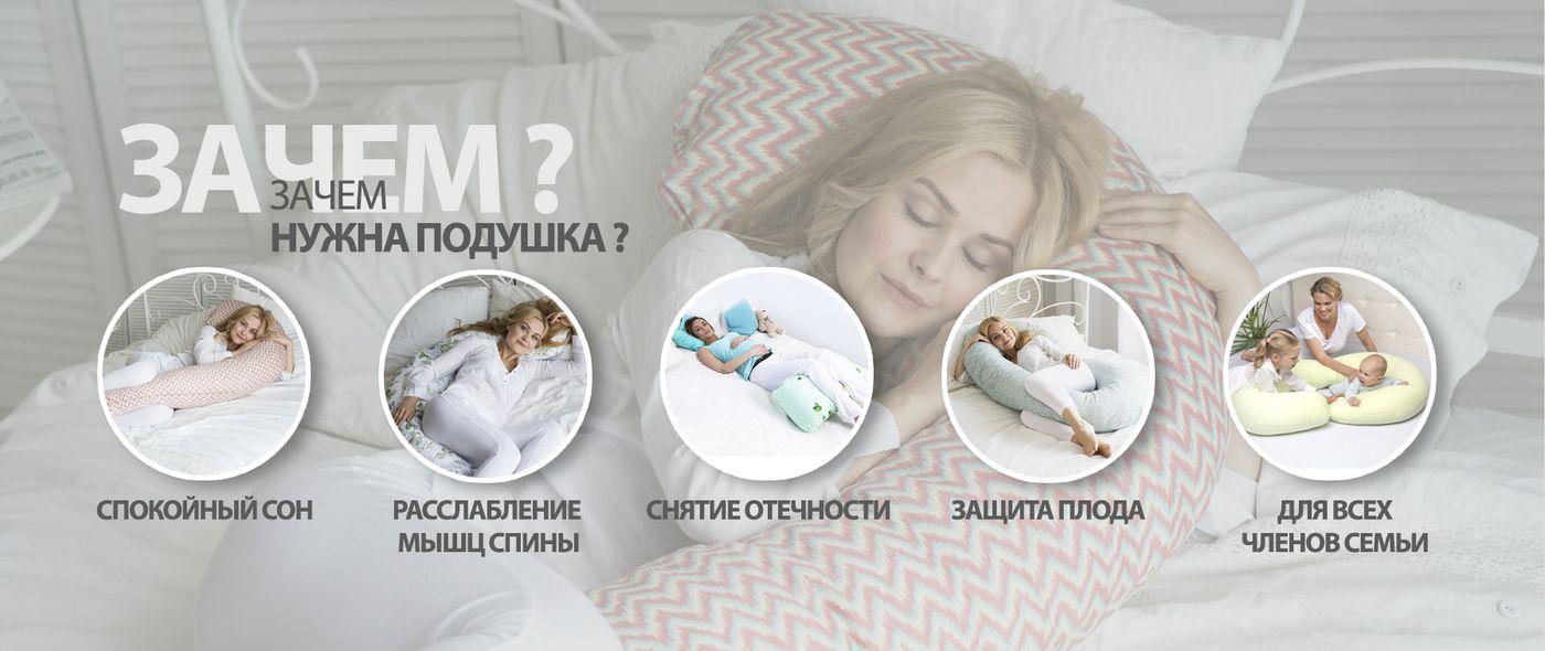 """Результат пошуку зображень за запитом """"виды подушек для беременных фото"""""""