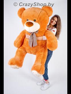 Плюшевый медведь Кобик ярко-коричневого цвета 170 см.