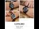 лонгбо, часы, наручные, мужские, стильные, каучук, водонепроницаемые, часики, стрелки, longbo, время