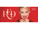 Gelish Harmony, цвет № 01083 Red alert - Red Matters - Holiday Collection 2015
