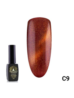 Гель-лак Global Fashion cat eye C9