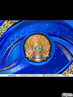 заставка Государственный Герб Республики Казахстан