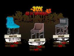 Барные и полубарные стулья