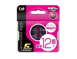 Лезвия сменные для мужской безопасной бритвы Razor — 5 лезвий / KAI / 12 шт.