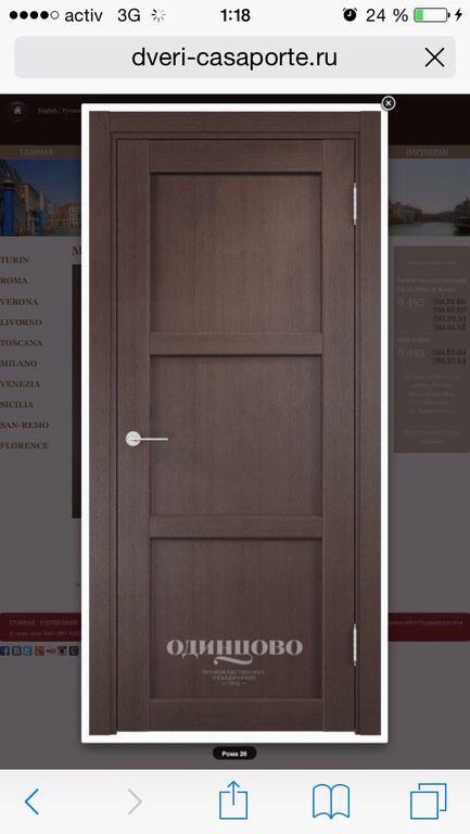 разные фирмы металлических дверей