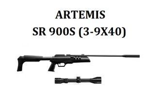 SPA (Китай) - Пневматическая винтовка SPA - ARTEMIS Airgun SR900S (3