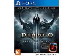 Игра Diablo III (3): Reaper of Souls. Ultimate Evil Edition для Playstation 4