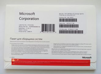 ПО Microsoft Windows 7 Professional SP1 Rus 64bit CIS 1pk LCP  (FQC-08297)