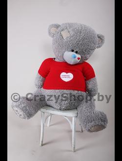 Плюшевый мишка Тедди 80 см