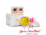 Pannamas Eye Gel with Coensym Q10 & Vitamin E, B5 / Гель для век с Coensym Q10 и витаминами Е, В5 (40 гр)