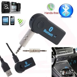 Ресивер BLUETOOTH kar kit 4.0 hands free