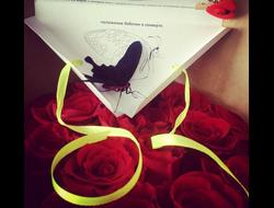 ВЫБЕРИ готовый подарок (цветы, конфеты в комплекте с бабочками)