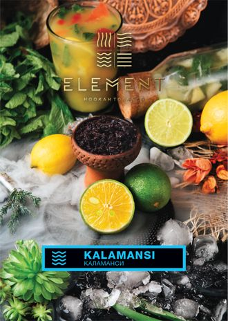 "Element ""Kalamansi"" - Элемент ""Каламанси"" 100 гр."