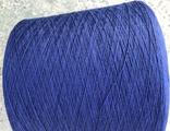 WOOLCOT , 2/30 , 1500 м /100 гр , 85% хлопок, 15 % меринос , MEDIEVAL BLUE