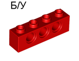 ! Б/У - Technic, Brick 1 x 4 with Holes, Red (3701 / 370121) - Б/У