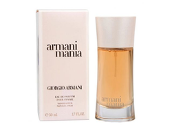 "Giorgio Armani ""Armani Mania"" for women 100ml"