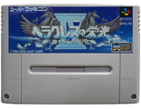 """Glory of Heracles 4"" no box, Игра для Nintendo Super Famicom NTSC-Japan"