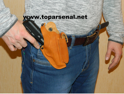 Russian authentic leather belt w/mag  holster PM, MP-654K, Makarov, Walther PPK RED