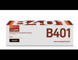 Тонер-картридж EasyPrint LO-401