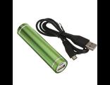 Портативное зарядное устройство Power Bank 2600 Green